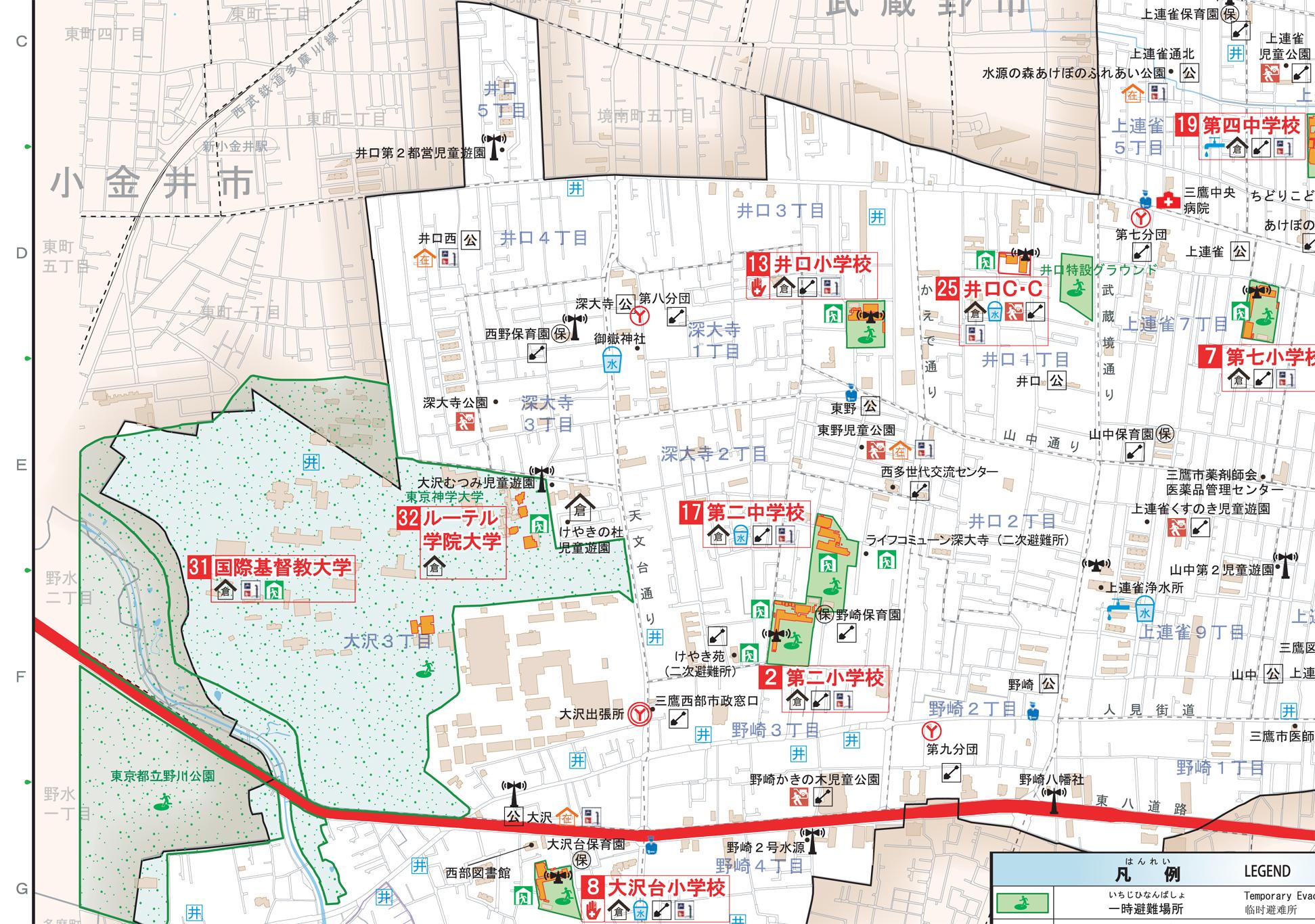 三鷹 市 ハザード マップ 浸水リスク検索サービス