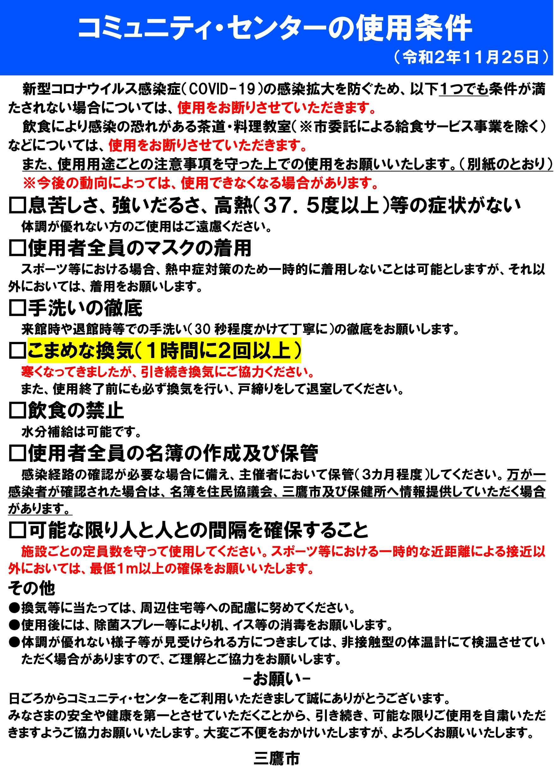 に 次 売り切れる もの マスク の 東京で再爆発!第2波到来でマスクは品薄になるか。いま準備すべき意外なものは 日本はマスクの買い方がヘタだった
